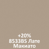 late_makiato_8533bs.png